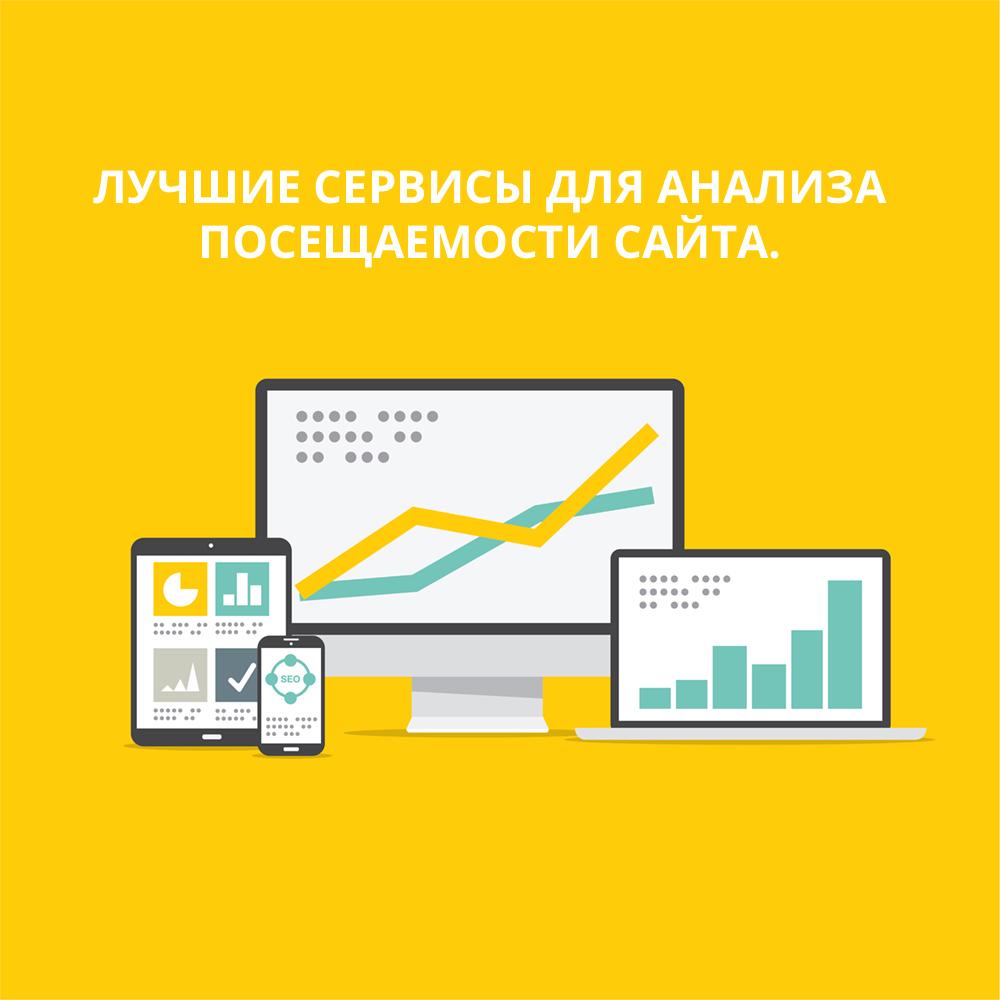 регистрация в каталогах Краснотурьинск