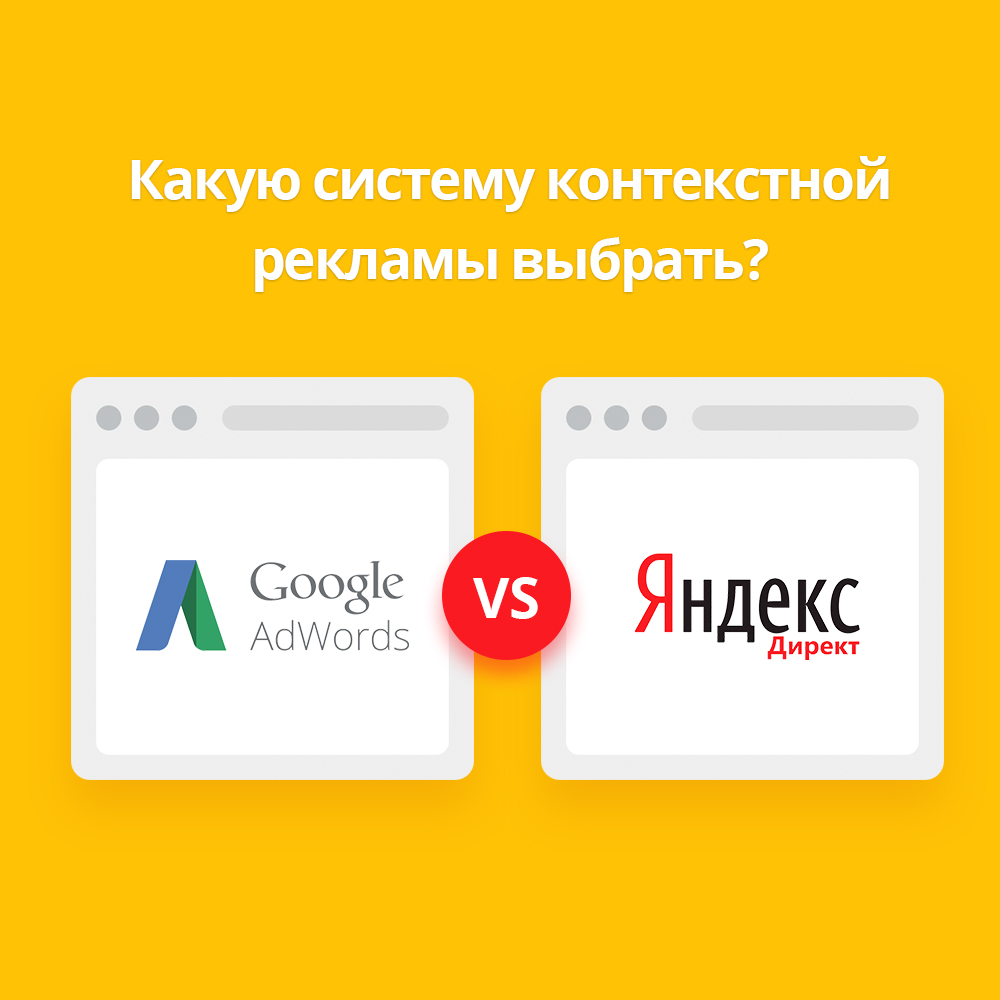 реклама google на сайт