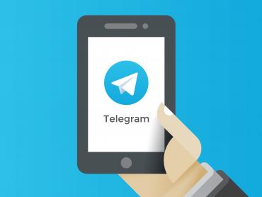 Как создать и продвинуть канал в telegram? Способы создания популярного канала в telegram.