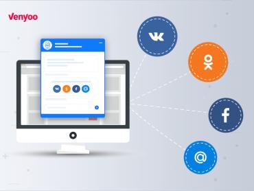 Теперь Venyoo собирает информацию и контакты клиентов из социальных сетей.